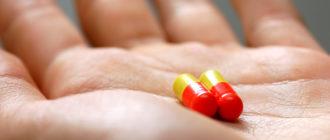 таблетки на ладошке