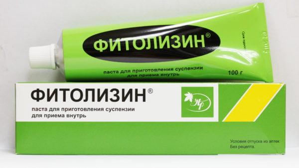 Фитозолин